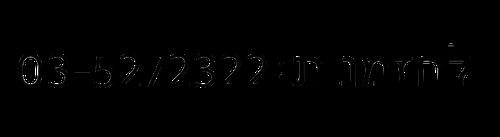 אור פעמי